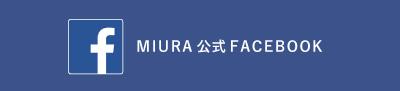 MIURA公式Facebook