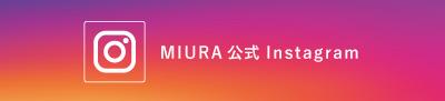 MIURA公式INSTAGRAM