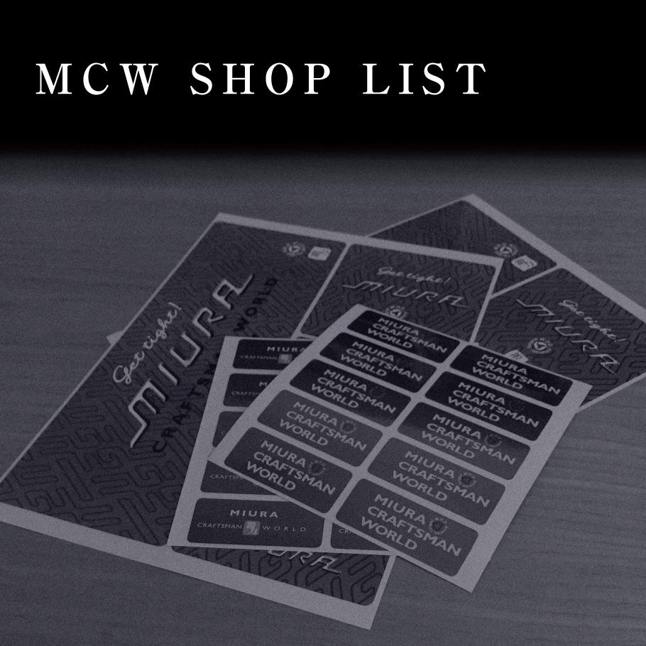 MCW SHOP LIST