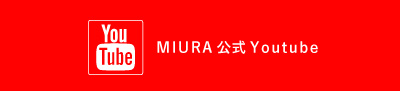 miura公式Youtube